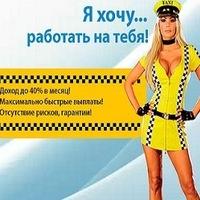 скачать игру такси мани - фото 10