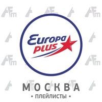 Европа Плюс | ВКонтакте