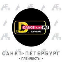 Музыкальные новинки на радио DFM в Москве