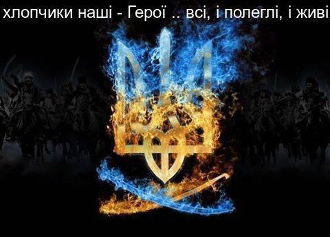 На Днепропетровщину доставлены тела 8 воинов, ориентировочно погибших под Дебальцево, - ОГА - Цензор.НЕТ 1693