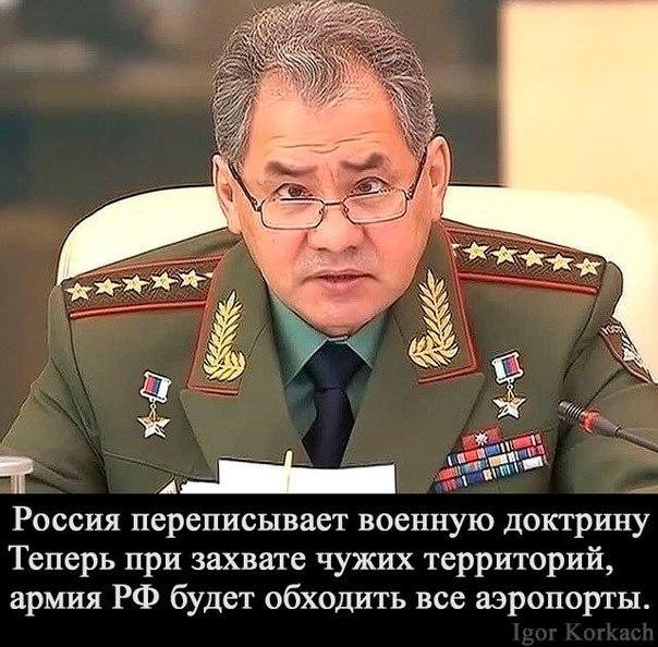 Минобороны Польши поможет Украине в модернизации авиационной техники и кораблей, - Генштаб - Цензор.НЕТ 3809