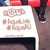 Aqua | группа Аква
