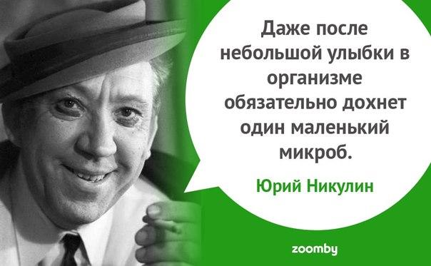 https://pp.vk.me/c623416/v623416441/2788/fQnBJbC5xRs.jpg