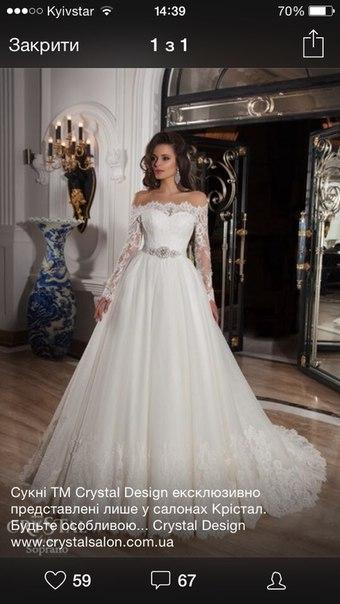 Продам весільне плаття Crystal Design,