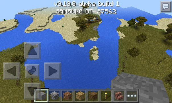 Minecraft PE 0.10.0 Beta build 1/build 2/build 3