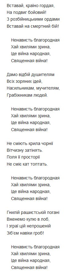 Против российских чиновников открыто уголовное дело за похищение Савченко, - СБУ - Цензор.НЕТ 7343