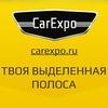 Авто новости CarExpo.ru: Audi, BMW, Mercedes, VW