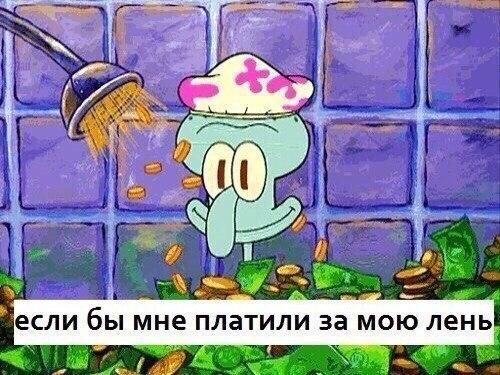 электронный дневник школы 27 г киров