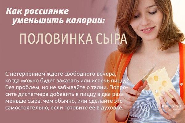 Здоровье инфо ру с еленой малышевой рецепты очистки