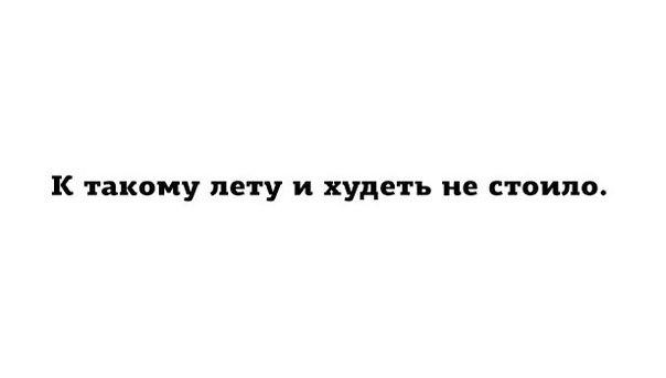https://pp.vk.me/c623416/v623416765/4c997/GkdDZNoKhVA.jpg