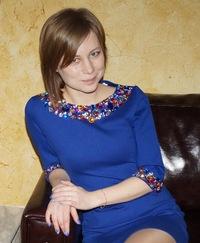 Захарова Настенька