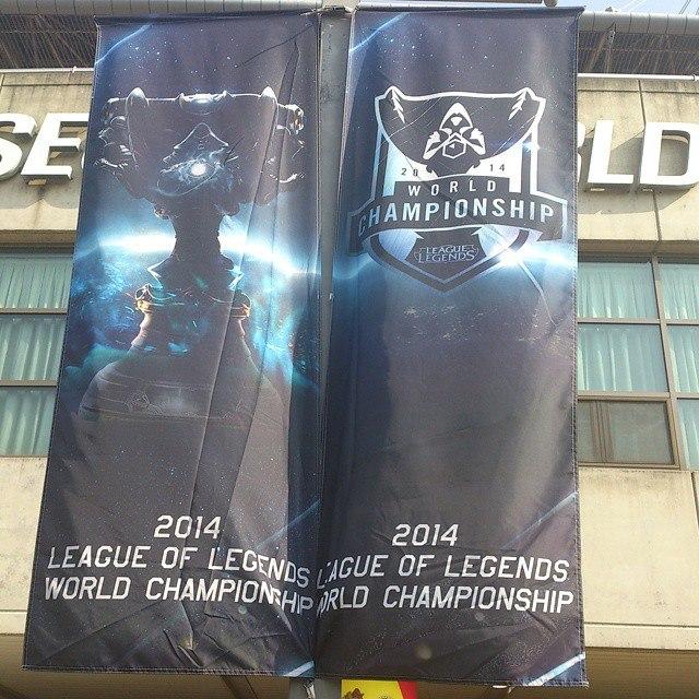 Реклама турнира возле стадиона.