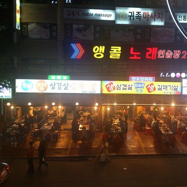 Ночной Сеул.