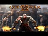 God of War II - Complete Soundtrack