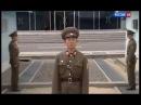 Путинская пропаганда начала воспевать Северную Корею. Россия готовится к комму ...