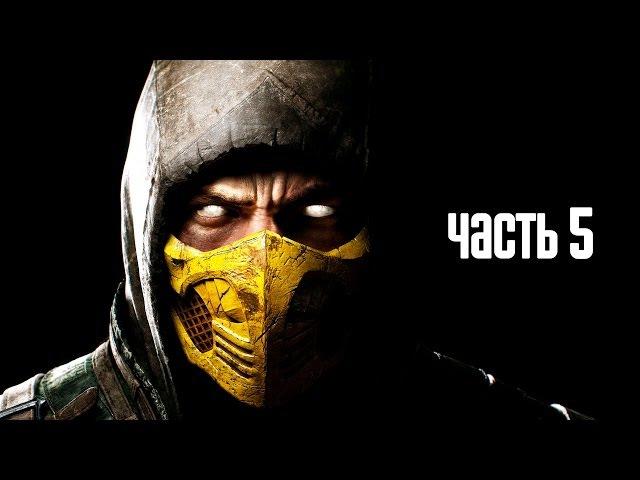Прохождение Mortal Kombat X — Часть 5: Соня Блейд » Freewka.com - Смотреть онлайн в хорощем качестве