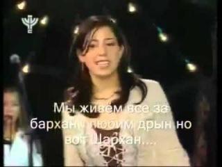 Песня про Щуку и её мать Нинку-блядинку - двух мохнатых блядей!)