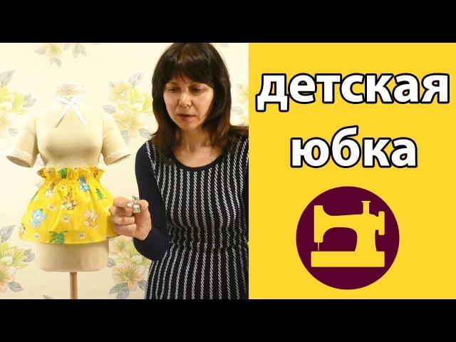 Как сшить красивые шорты для девочек