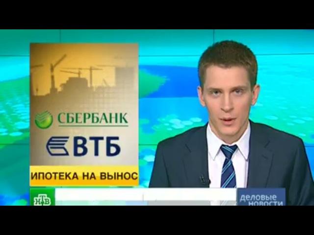 13:00 - Новости НТВ. Сегодня (16/06/2014)