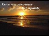 Сергей Артемьев - ДЫШАТЬ РАДИ ЛЮБВИ (lyric video)