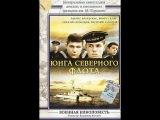 Фильм на основе реальных событий Великой Отечественной войны