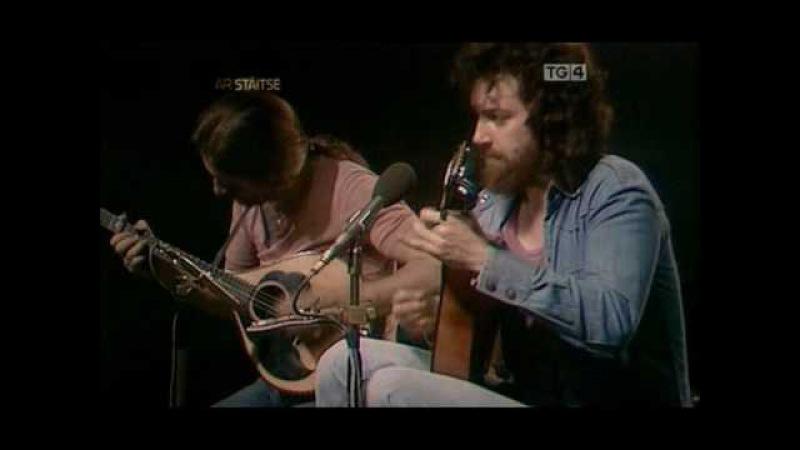 Băneasă's Green Glade - Andy Irvine 1976
