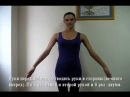 Восстановление энергетики прочистка каналов Упражнения На базе комплекса кинезиологической гимнастики для снятия мышечных зажимов
