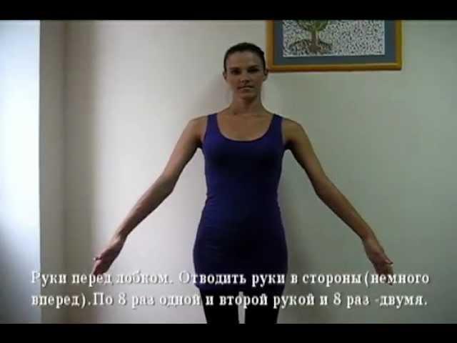 Сихам_Упражнения для снятия мышечных зажимов