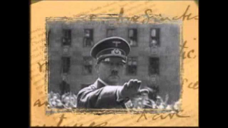 04. Вторая мировая война - День за Днём
