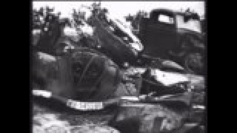 02. Вторая мировая война - День за Днём
