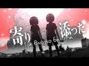 Gumi - My Crush Was A Monster Boy (rus sub)