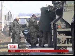 На Харьковской трассе разбились упоротые укропы