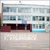 Гимназия №44