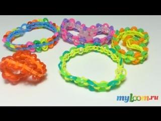 Браслет 'Круговые узелки' из Rainbow Loom Bands. Урок 94