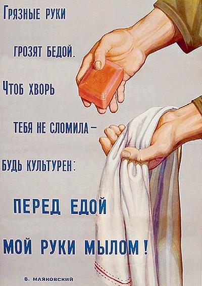 И обязательно мыть руки перед
