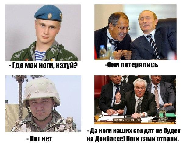ГПУ предъявит российским ГРУшникам подозрение за развязывание вооруженного конфликта, - Матиос - Цензор.НЕТ 4034