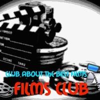 Filmclub найкращі фільми серіали та