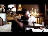 Валентин Стрыкало - Песня для девочек (Cover) , парень классно поет, смешная песня, шикарный голос, играет на гитаре и поет
