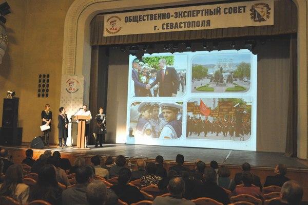 комиссий Общественно-экспертного совета при губернаторе Севастополя.