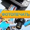 Фотоуслуги   Фотопечать   Фотокниги Киев
