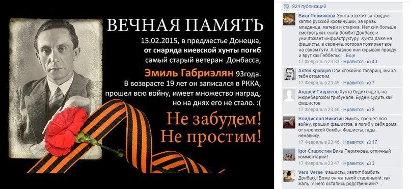 """Террористы обстреляли ряд населенных пунктов на Донецком направлении, используя """"Грады"""", артиллерию и минометы, - пресс-центр АТО - Цензор.НЕТ 4221"""