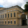 Калужский объединённый музей-заповедник