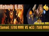 Dota 2 reborn 6 85 SumaiL 6700 MMR Shadow Fiend vs w33 7500 MMR Invoker Ranked Match Gameplay!