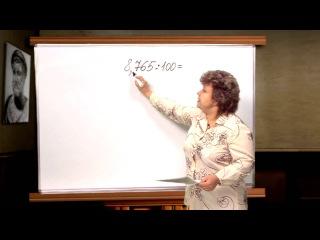 Деление десятичных дробей на натуральные числа. Математика 5 класс.