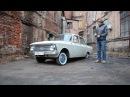 Москвич-408 НА ПНЕВМЕ