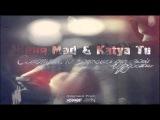 Женя Mad feat. Katya Tu - Смотри, не задохнись от своей гордости Adamant Prod.
