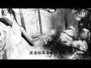 雲の泣 銀臨 錦鯉抄