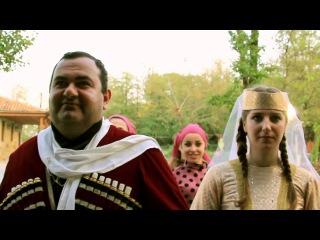 Ansambli Lazare - Ase Rom Gicqer (Грузия) +