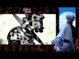 Gintama opening 13 - Sakura Mitsutsuki Promesa a la Luna (Espa