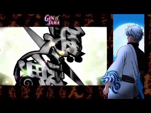 Gintama opening 13 - Sakura Mitsutsuki [Promesa a la Luna] (Español Latino - IG Studios)